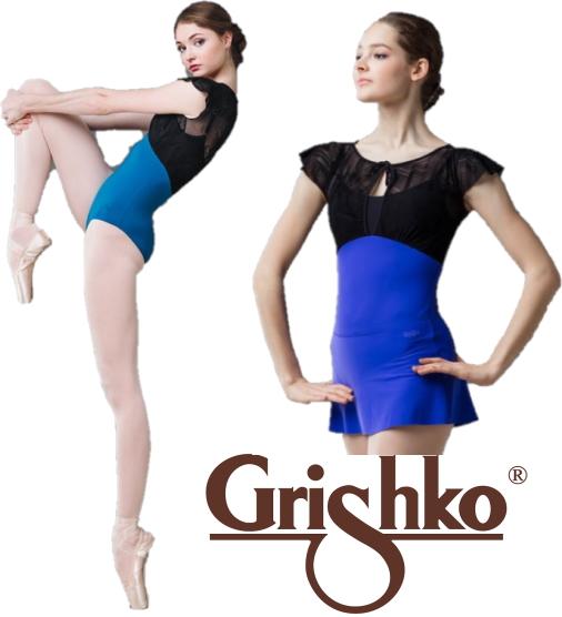 【 Grishko グリシコ 】メッシュボレロレオタード 大人 レオタード 存在感あるデザイン 美しい デザイン性が高い