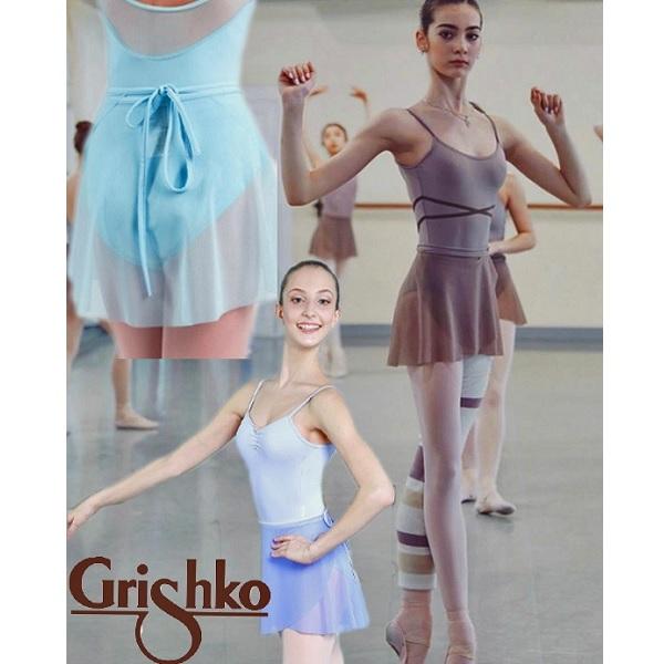 【グリシコ】バレエ巻きスカート ストレッチメッシュ(無地)Grishko ワガノワバレエ学校