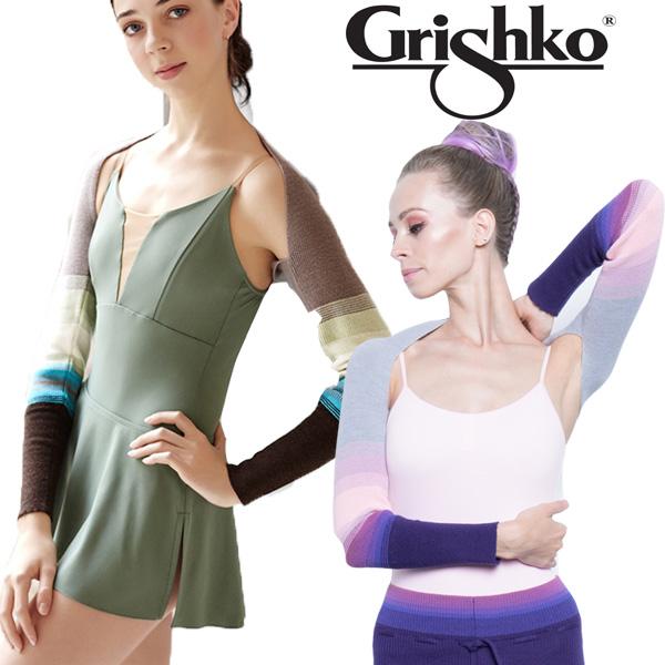 【 Grishko 】 ニットシュラグ グリシコ 肩と袖 ボレロ バレエニット