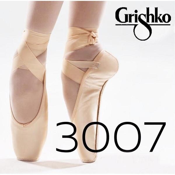 【 グリシコ 】トウシューズ 3007(SS-PRO) 最新!ポワント 2007の改良版 が登場