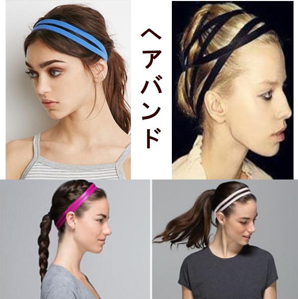 ダブルヘアバンド★髪留め♪バレエ・ヨガ