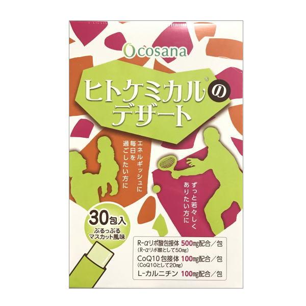 ヒトケミカル コサナ スティック ゼリータイプ 30包入 脂肪燃焼デザート マスカット 健康食品