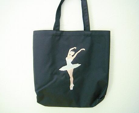 バレエ用トートバッグ【バレリーナの刺繍入り】白鳥の湖♪