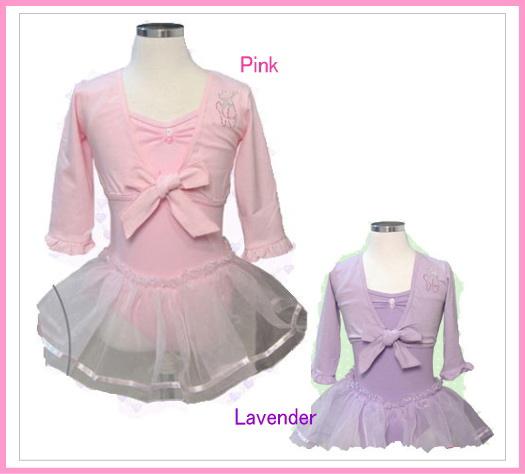 バレエ用品☆バレエタイトップカーディガン:フリルの七分袖と胸元トウシューズが可愛いの♪(ピンク/白/ラベンダー)