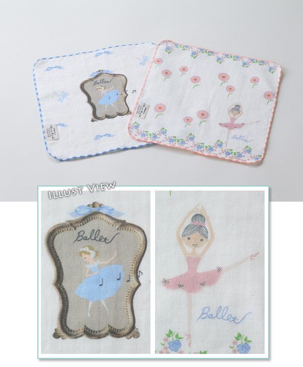 【Shinzi Katoh デザイン】バレリーナ柄2種あり・中サイズのタオルチーフ♪ブルーミラー、フラワーフラワー