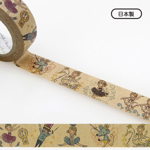 バレエ ギフト【shinzikatoh】マスキングテープ くるみ割り人形や白鳥のイラストが超キュート(ballet) クラフトデコレーションテープ