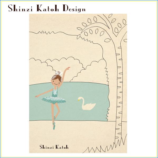【shinziKatoh】キュートなバレリーナが踊る♪白鳥の湖デザイン☆バレエ柄A5ノート