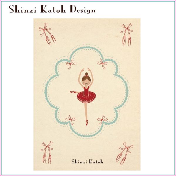 【shinzikatoh】赤いチュチュを着たバレリーナが可愛い♪ルルべ☆バレエ柄A5ノート