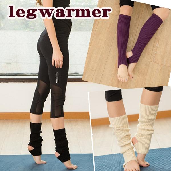 【バレエ用品】リブ編みでずれ落ちにくい!膝下丈レッグウォーマー(かかと穴あり)3色展開