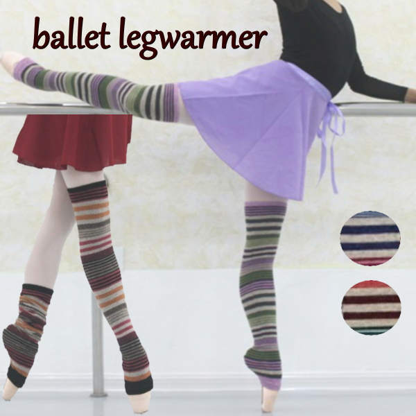 バレエ レッグウォーマー (ラビットウールであったか)バレエに大活躍  大人  バレエ用品