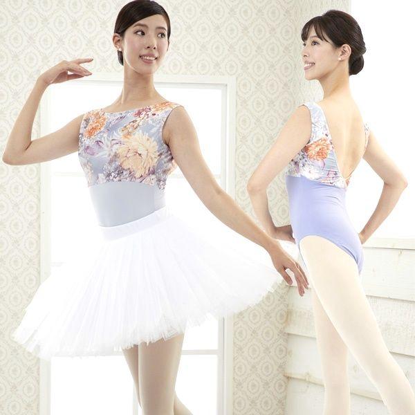 【 Mignon / ミニヨン 】 ボートネックレオタード 胸元花柄美しい 2色展開 ブラカップ差込可能 ( 日本製 )