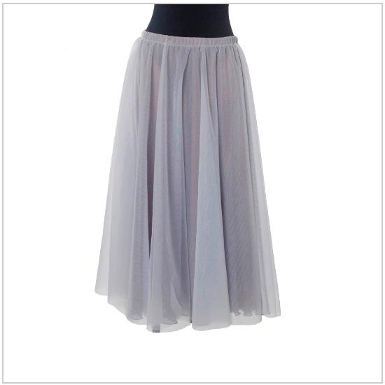 バレエ用品 ロングチュチュスカート83cm丈 エレガントなロングスカート♪