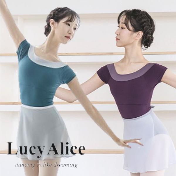 【 LucyAlice / ルーシーアリス 】<br> バイカラー レオタード May ヴィンテージデザインが素敵! ブラカップ差し込みOK
