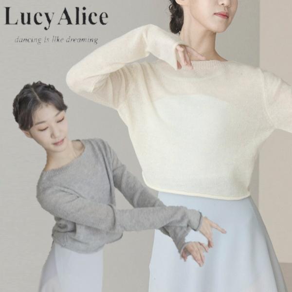 【 Lucy Alice / ルーシーアリス 】 長袖ニット トップス ニットウェア ウォームアップ
