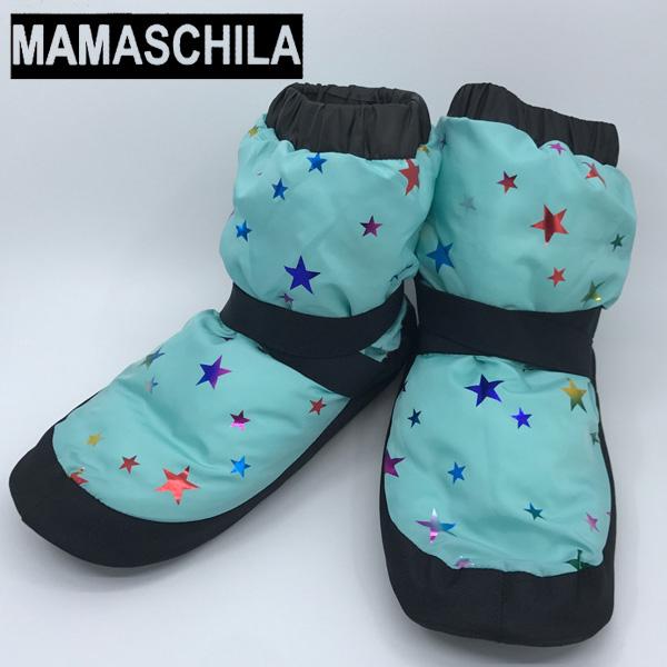 【MAMASCHILA】バレエ ウォームアップブーツ 星ミント♪ブーティー(バレエ  楽屋用 ウクライナ ママシラ)