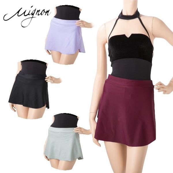 【 Mignon / ミニヨン 】 インナー付き バレエスカート インナーショーツ内蔵 めくれても恥ずかしくない!