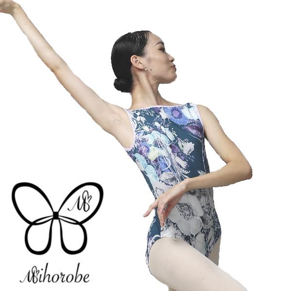 【 Mihorobe / ミホローブ 】 全面花柄 ボートネックレオタード Teal ブラカップ差し込み可能