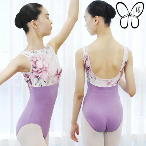 【 Mihorobe / ミホローブ 】 ボートネックレオタード タンク型 胸元花柄プリント  Flower