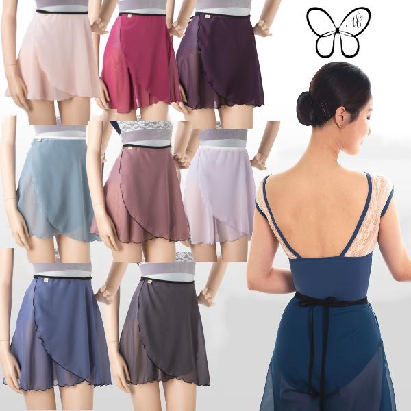 【 Mihorobe / ミホローブ 】 巻きスカート 40cm 美しい ニュアンスカラー エレガントなバレエスカート