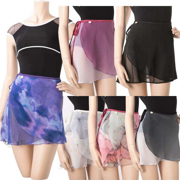 【 Mihorobe / ミホローブ 】 巻きスカート 40cm丈 美しいグラデーション 柄 無地