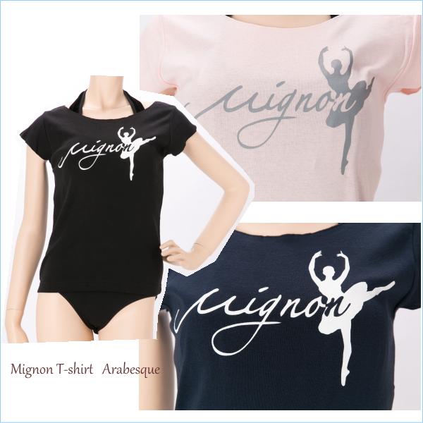 【バレエ Tシャツ】バレリーナ☆アラベスクのシルエットTシャツ♪