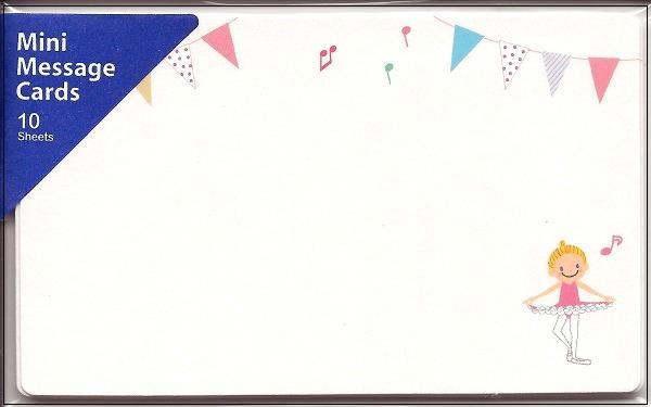 ☆リトルバレリーナ☆ミニメッセージカード(バレエパーティー)  MMC-048