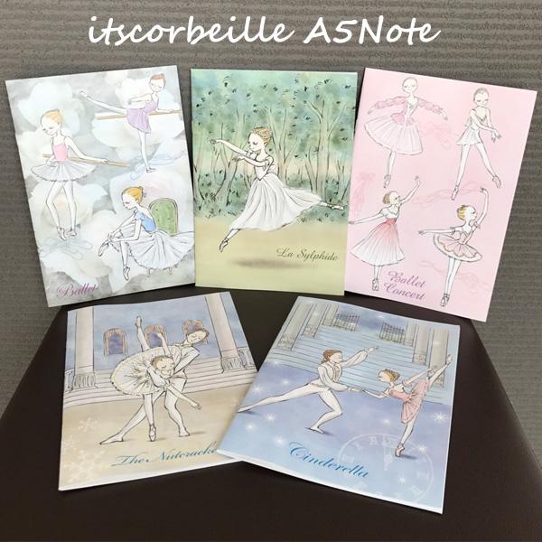 【イツコルベイユ】A5 バレエノート(5種類)●NEW● バレエの演目柄が人気です