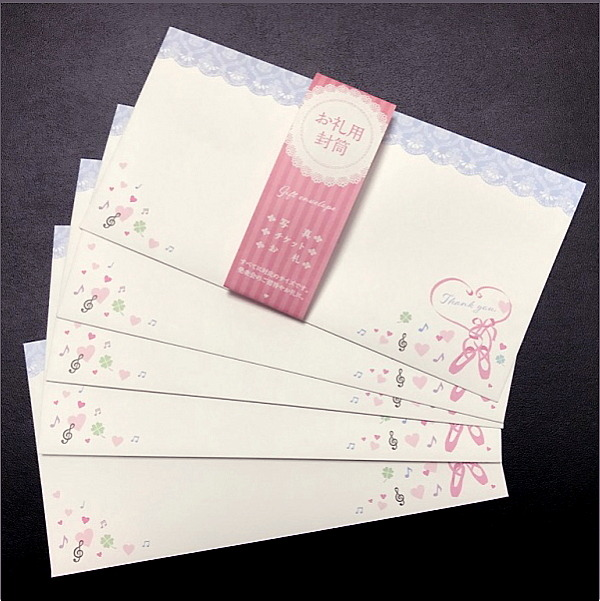 バレエ お礼封筒 5枚セット お札も写真も入るジャストサイズの封筒 Mignon