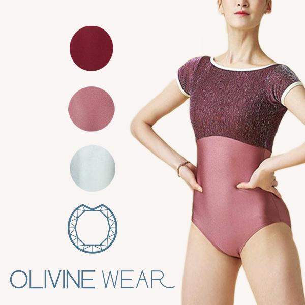 【 OLIVINE WEAR 】 DAHLIA 大人 半袖レオタード ボートネック オリビン オリヴィン バレエ