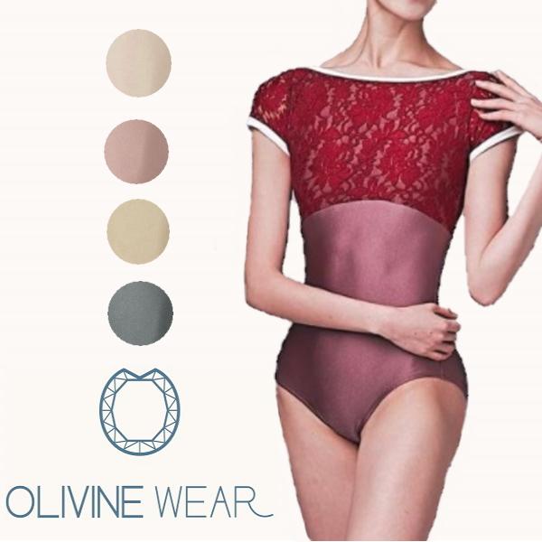 【 OLIVINE WEAR 】 EMMA2 半袖レオタード オリビンウエア 大人気EMMAのバージョン2! レース使いが美しい 5色展開