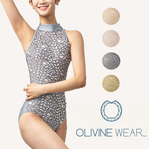 【 OLIVINE WEAR 】 大人 ホルターネックレオタード  PENELOPE オリビン オリヴィン バレエ