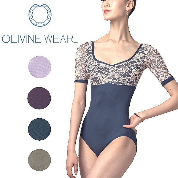 【 OLIVINE WEAR 】 SOPHIA 4分袖(長袖)レオタード オリビン オリヴィン レースデザイン 日本で買えるのはミニヨンだけ!