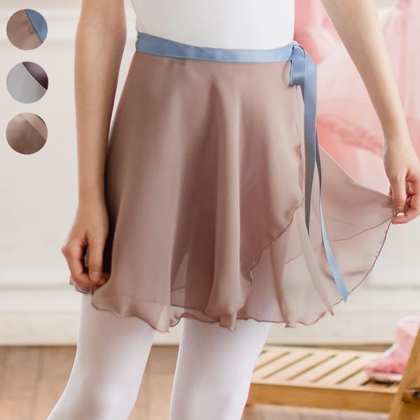 巻きスカート 40cm丈 淡く優しいカラー サテンリボン 3色展開
