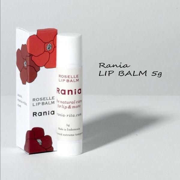 リップクリーム オーガニック Rania(ラニア) 食べられるほど安全なリップ バリ島生まれのOrganicコスメ