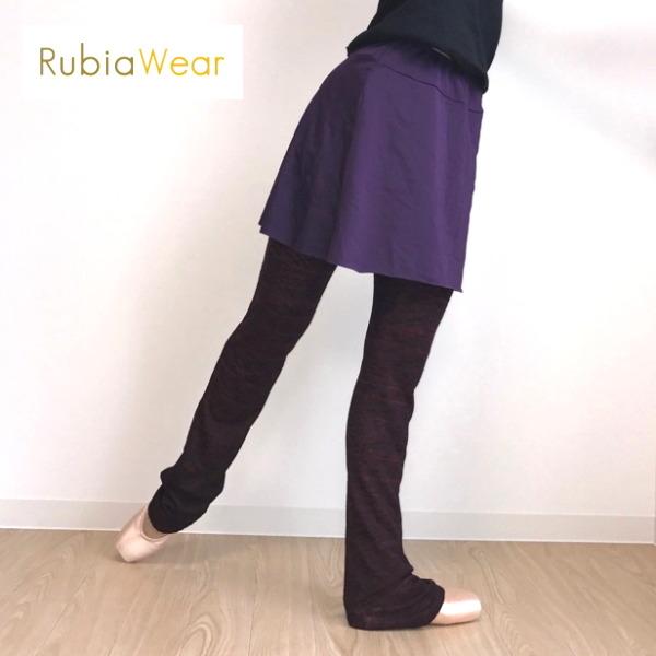 【Rubia Wear】レッグウォーマー Boysenberry(木いちごカラー) フルレッグ