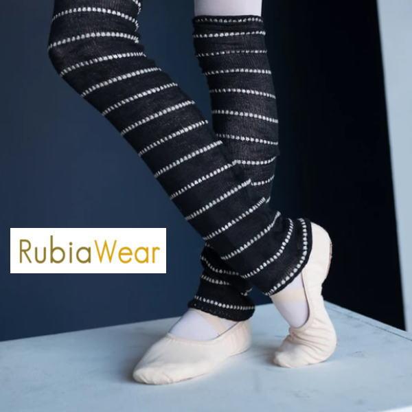 【Rubia Wear】バレエダンサーがデザインした人気レッグウォーマー  Firefly(光沢ボーダー) ショート丈
