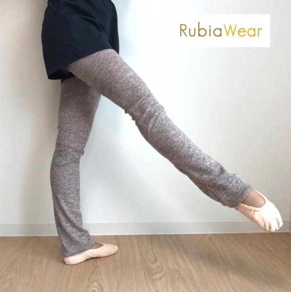 【Rubia Wear】バレエダンサーがデザインした超ロングレッグウォーマー FrenchPink(ピンクとグレーの霜降り) フルレッグ