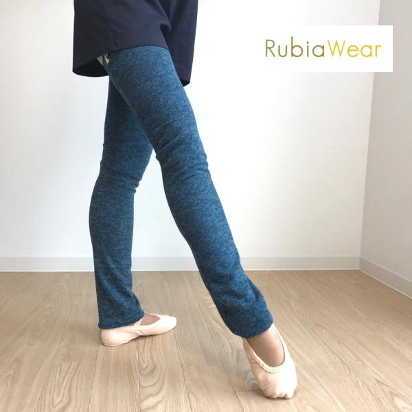 【Rubia Wear】バレエダンサーがデザインした超ロングレッグウォーマー Frenchteal(深緑色の霜降り) フルレッグ