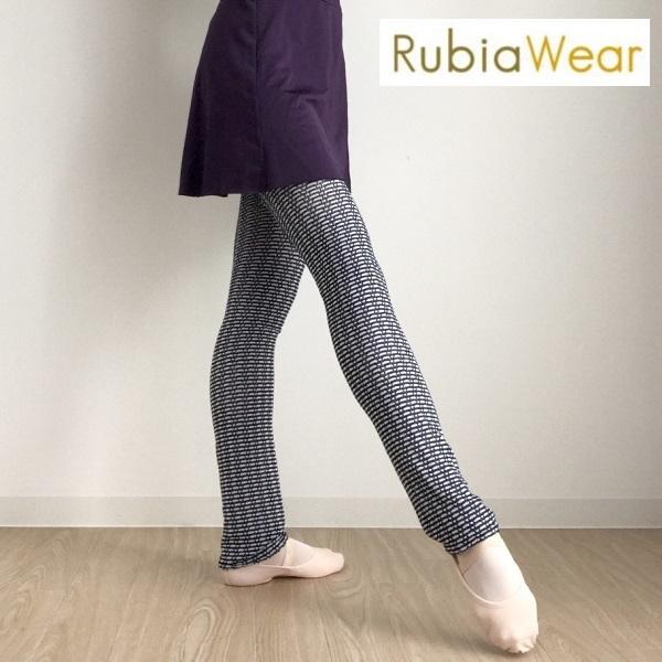 【Rubia Wear】バレエダンサーがデザインしたレッグウォーマー morse (ネイビーホワイト) フルレッグ