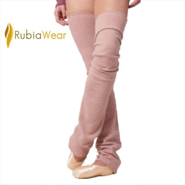 【 Rubia Wear / ルビアウェア 】バレエダンサーがデザインした超ロングレッグウォーマー PinkBriza(スモーキーピンク) フルレッグ