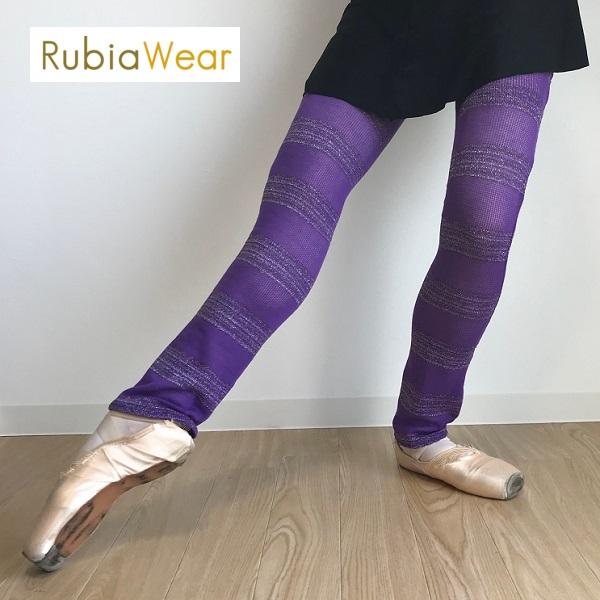 【Rubia Wear】バレエダンサーがデザインした超ロングレッグウォーマー Unicorn(ラメパープル) フルレッグ