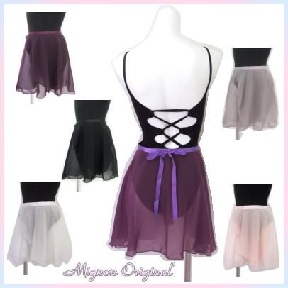 バレエ用品★ふんわり羽衣シフォンのバレエ 巻きスカート