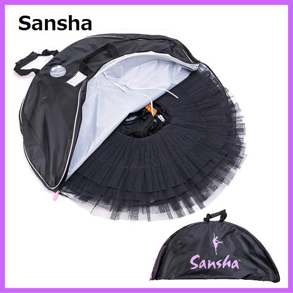【サンシャ】バレエ衣装バッグ☆大型 チュチュバッグ(半円で持ち運べます)