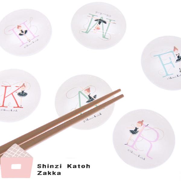 【 ShinziKatoh 】 イニシャル箸置き バレエ柄 ガラス 発表会のプレゼントやお礼、お返しに★ルルべ  日本製