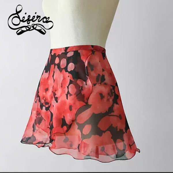 【 Sisira / シシラ 】 巻きスカート 鮮やかなレッドフラワー Crimson Flowers Wrap Skirt シシラダンスウエア クリムゾンフラワー