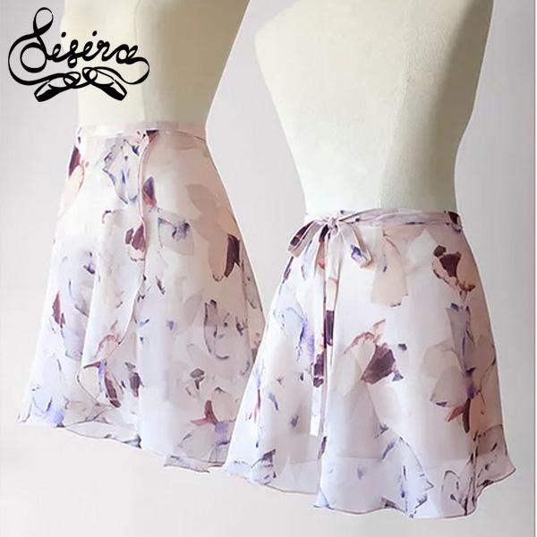 【 Sisira / シシラ 】花柄シフォン 巻きスカート MagnoliaWrapSkirt シシラダンスウエア マグノリアラップスカート
