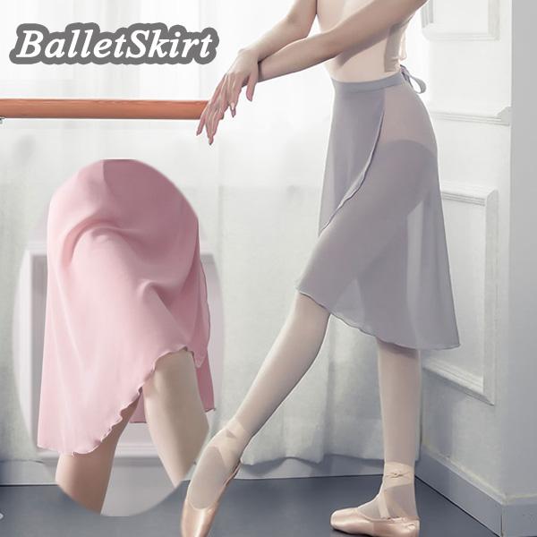 巻きスカート ロングシフォン エレガントな63cm丈  ピンク グレー 透けにくい!