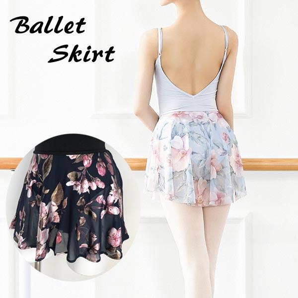 バレエ スカート プルオンスカート ウエストゴム メッシュ 美しい花柄プリント