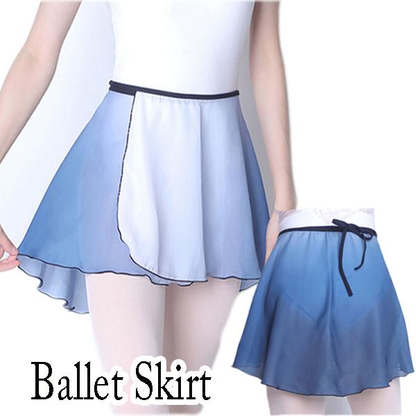 巻きスカート 大人 40cm丈 グラデーションカラーが美しい!インディゴブルー