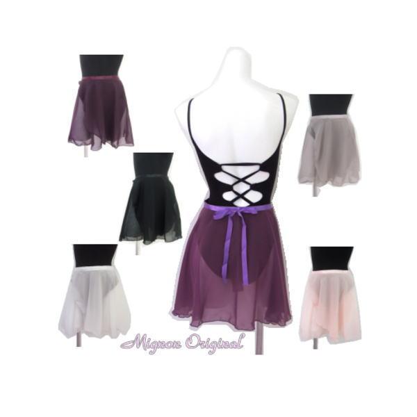 バレエ巻きスカート ★ふんわり風になびく羽衣シフォンのバレエ  40cm丈